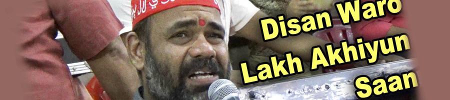 sindhi songs lada download